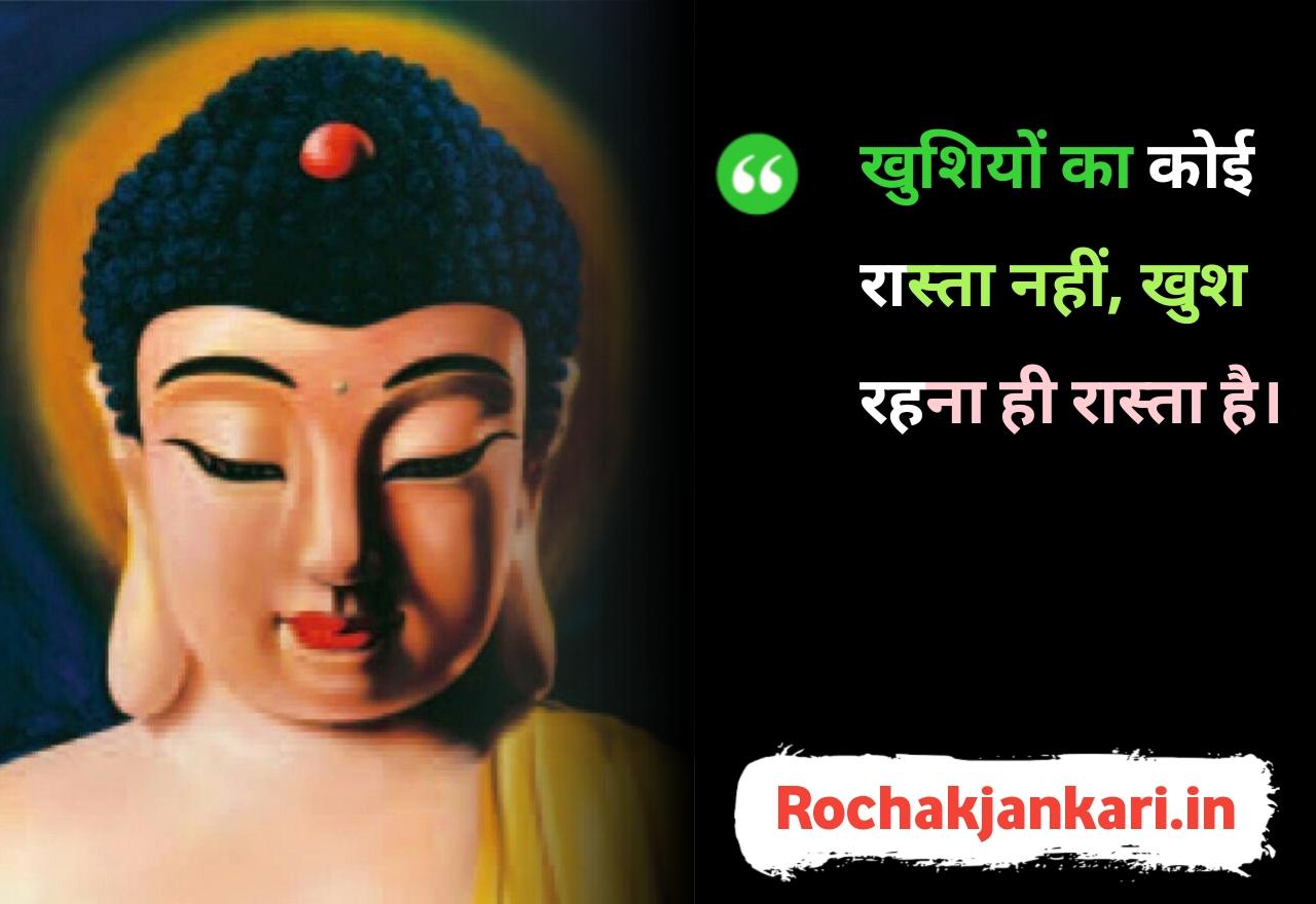 Buddha QuotesBuddha Quotes