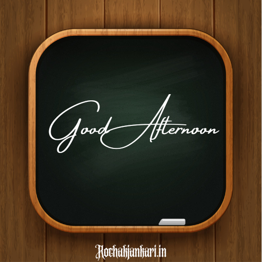 Good Afternoon in Hindi