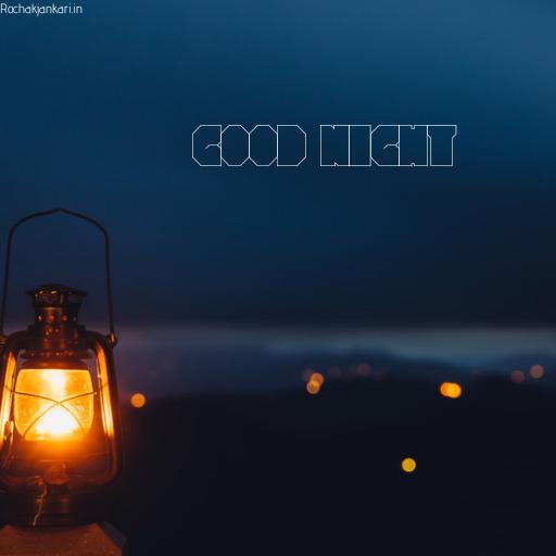Good night dear friend best sleeping hours