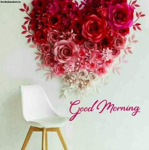 good morning wishes in english