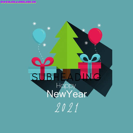 happy new year 2021 images hd