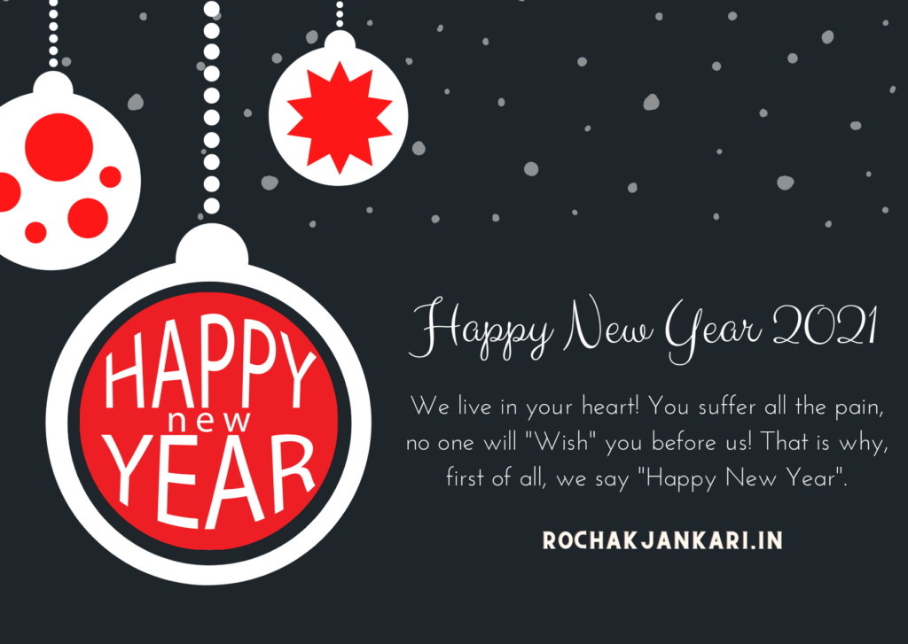 Happy New Year 2021 Image and Wishes